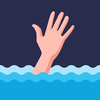 男はdrれています。手は水中で助けを求めます。平らな
