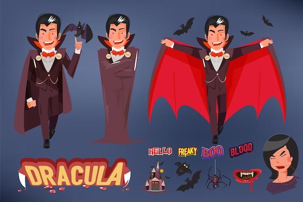 Dracular 컬렉션-