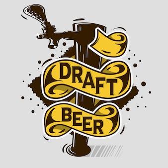 Draft beer tap poster design.