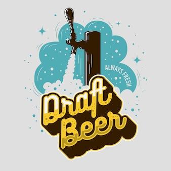 Разливное пиво кран с пеной дизайн плаката для продвижения.