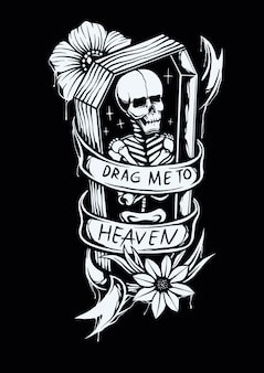 天国の図に私をドラッグ