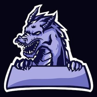 ドラゴンとバナーのロゴマスコット