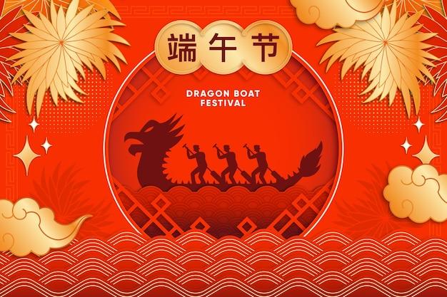 Фон лодка дракона в бумажном стиле