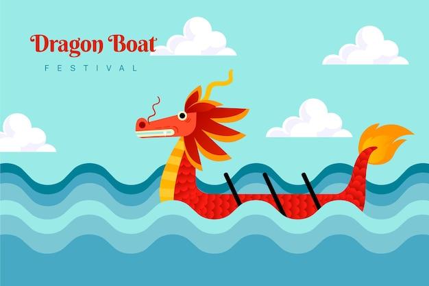 Dragon boat background theme