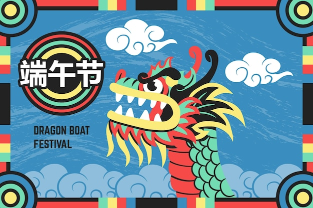 Dragon boat colorful wallpaper