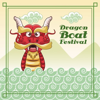 Dragon boat festival cartoon design