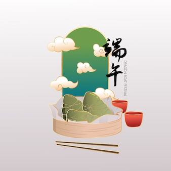 Dragon boat festival celebrated in summer where people making and eating glutinous rice dumpling. chinese character means: dragon boat festival