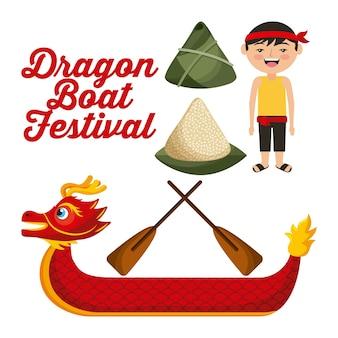 Dragon boat festival chinese man rice dumpling