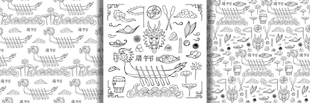 Dragon boat festival doodle set and seamless patterns