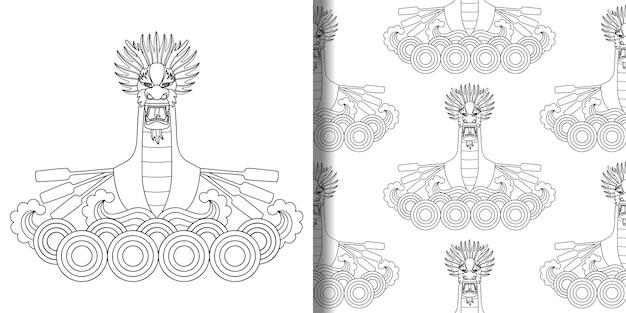 드래곤 보트 축제 인쇄 및 섬유 및 티셔츠 인쇄용 매끄러운 패턴 아시아 색칠 페이지