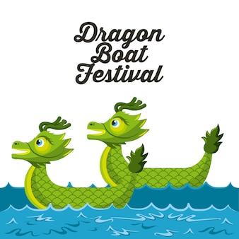 Фестиваль лодочной лодки с зелеными драконами в морском плакате