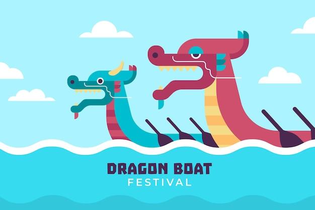 ドラゴンボートフラットデザインの背景