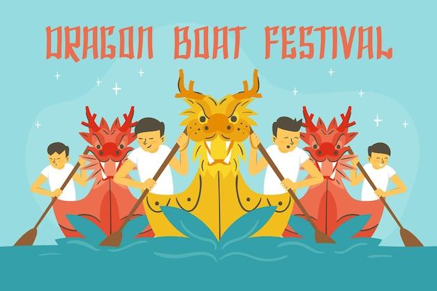 Dragon boat wallpaper theme