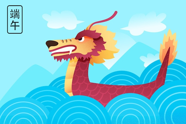 Dragon boat wallpaper with water
