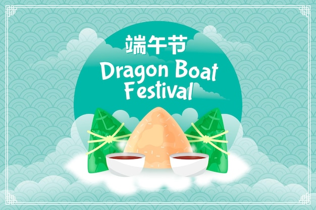 Dragon boat zongzi background