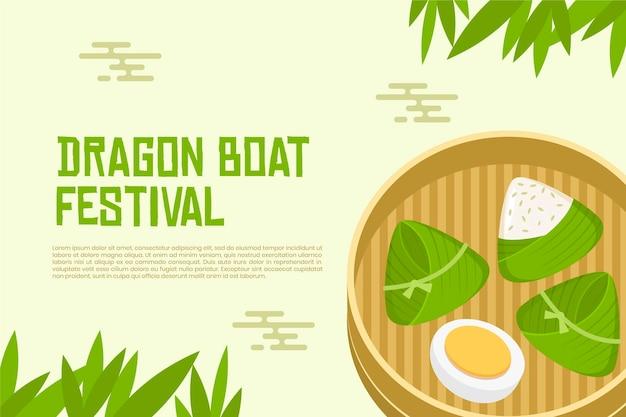 Dragon boats zongzi background concept