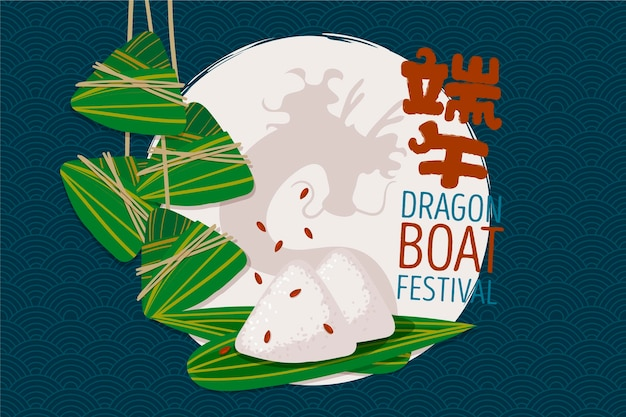 Dragon boats zongzi background design