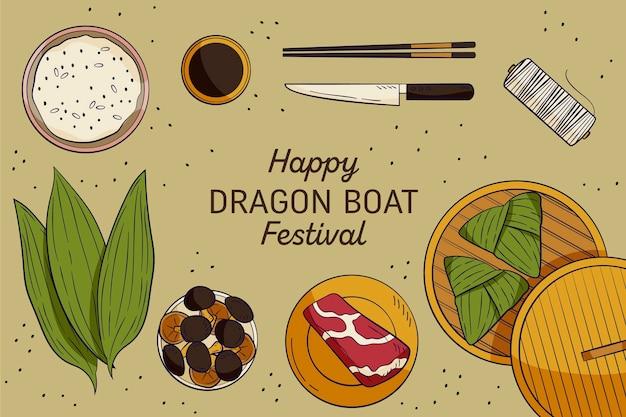 Дракон лодки zongzi фон