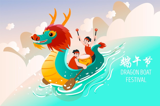 Dragon boats zongzi wallpaper concept