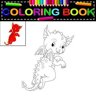 용 색칠하기 책