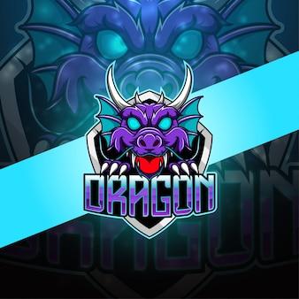 ドラゴンeスポーツマスコットロゴ