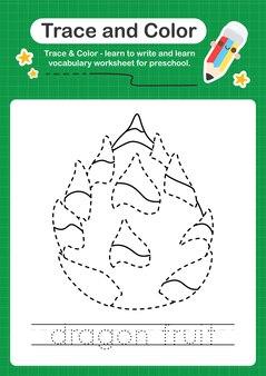 子供のためのドラゴンフルーツのトレースと色の就学前のワークシートは、書き込みと描画を練習します
