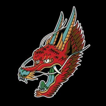 Иллюстрация винтаж тату голова дракона