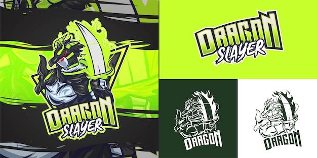 Eスポーツイラストのドラゴンスレイヤーマスコットロゴ