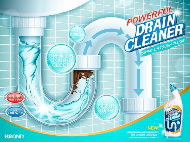 排水管クリーナーの広告イラスト