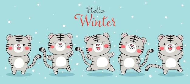 겨울과 크리스마스를 위해 눈 속에서 아기 백호를 그립니다.