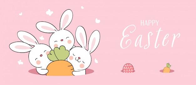 イースターのピンクの穴にバナーかわいいウサギを描きます。