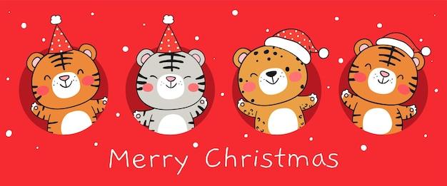 새해와 크리스마스를 위해 빨간색으로 배너 재미있는 호랑이를 그립니다.
