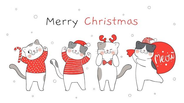 겨울 새해와 크리스마스 배너 해피 산타 고양이 그리기