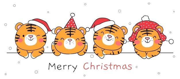 크리스마스와 겨울에 호랑이의 해 배너를 그립니다.
