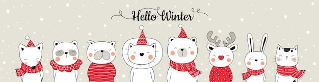 クリスマスに雪の中でバナーwebデザインのかわいい動物を描きます。