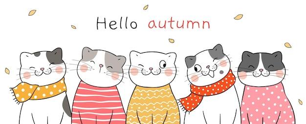 Нарисуйте милого кота осенью счастливой осенью каракули мультяшном стиле