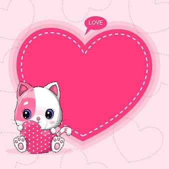 Нарисуйте милого кота с большим сердцем на валентинку. пригласительная открытка