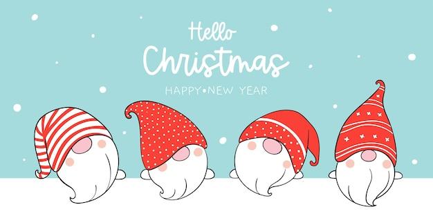 クリスマスのために雪の中でかわいいノームを描きます。