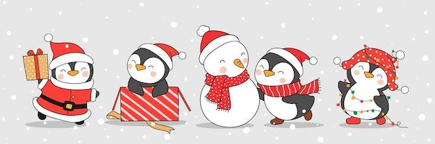 크리스마스에 겨울에 귀여운 펭귄과 눈사람을 그립니다.
