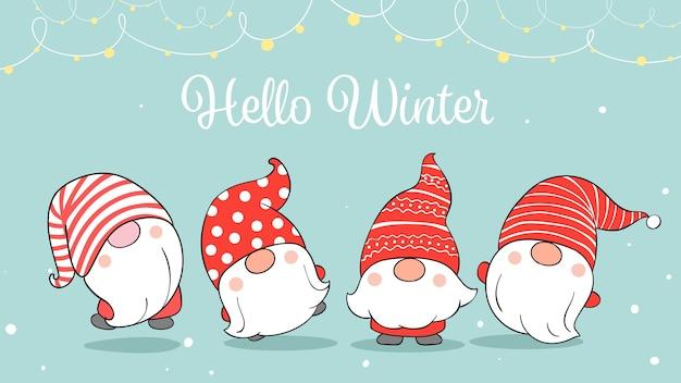 Нарисуйте гномов, играющих в снегу на зиму