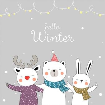 クリスマスと新年のために雪の中で幸せな動物を描きます。