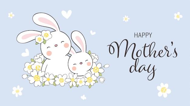 어머니의 날을 위해 아름다운 꽃으로 토끼와 아기를 그립니다.