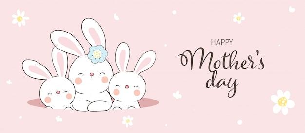 어머니의 날 토끼와 귀여운 아기를 그립니다.