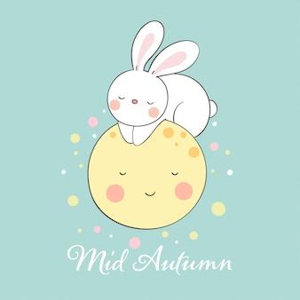 Draw rabbit sleeping on the moon for mid autumn.