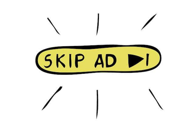 スケッチベクトルボタンを描く広告をスキップ