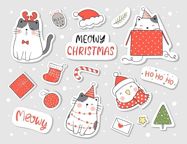 クリスマスと新年のためにステッカー幸せな猫と要素を描く