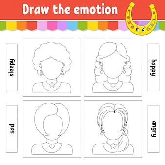 Нарисуйте эмоцию. рабочий лист завершить лицо. книжка-раскраска для детей.