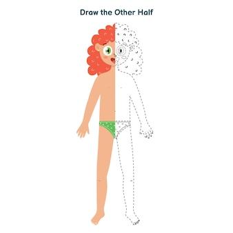 子供のための残りの半分の教育ゲームを描きます。ドットツードットアクティビティページ。点をつなぎ、女の子を描きます。体の部分のパズル。