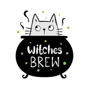 할로윈을 위해 마법의 가마솥에서 마녀 양조와 고양이를 그립니다.