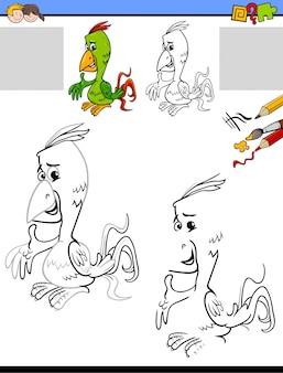 オウムと鳥の描き方